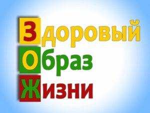 В российских кафе и ресторанах намереваются наложить запрет на кальяны и вейпы. Эти изменения рассматривает проект «ЗОЖ».