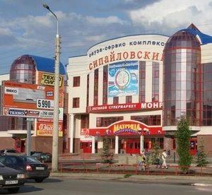 Очередной торговый центр закрыли из-за угрозы пожара