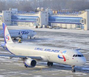 В аэропорту Нижнего Новгорода эвакуировали людей
