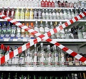Россиянам грозят запретить употребление спиртного с 18 лет